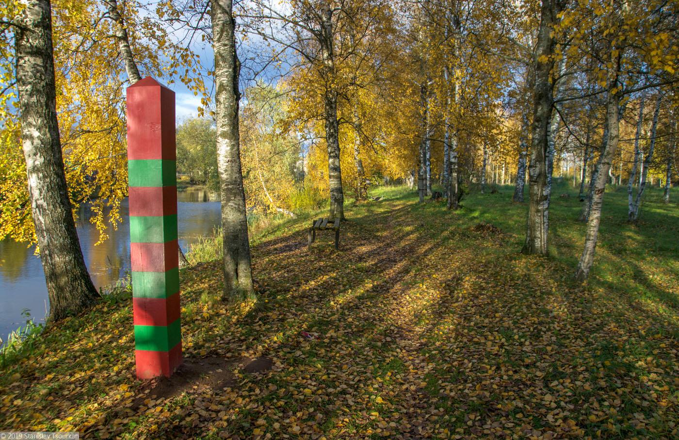 Красный Холм, Заречный парк, Набережная улица, Неледина, парк, пограничный столб, памятник пограничникам