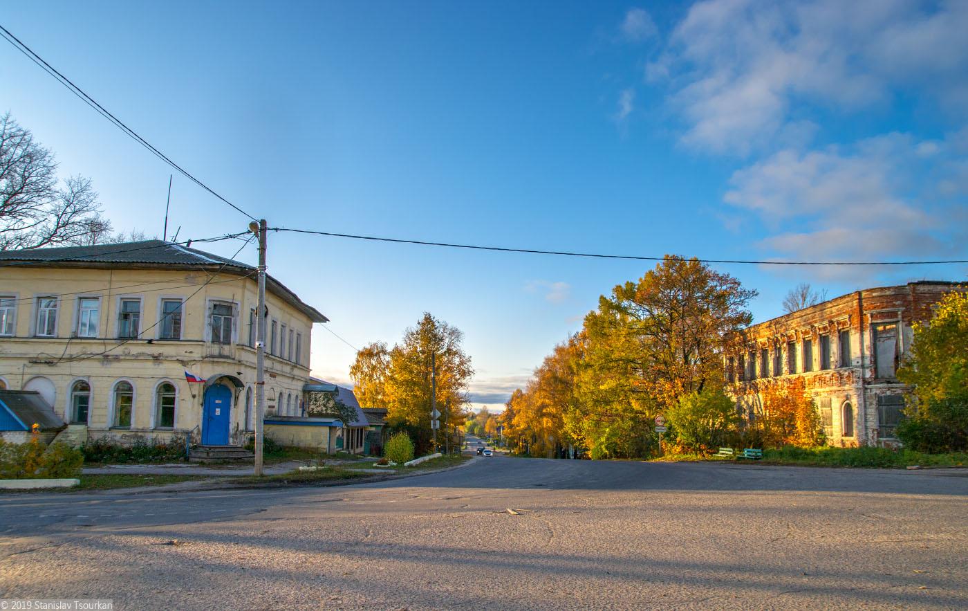 Красный Холм, Октябрьская улица, дом народного творчества, дом купцов Бородавкиных