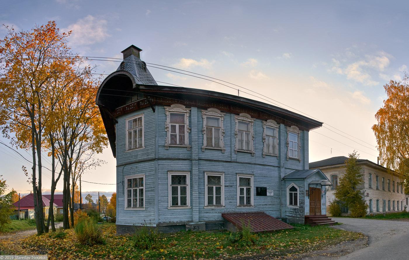 Красный Холм, дом Мясникова, краеведческий музей, музей, Коммунистическая улица