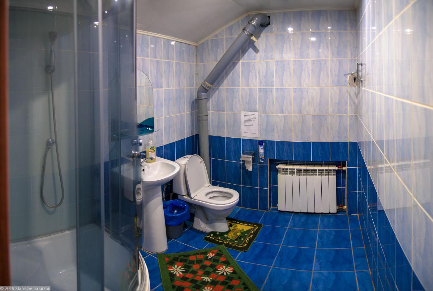 Весьегонск, Тверская область, гостиница Дели, Дели, санузел