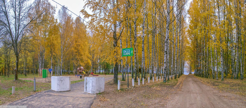 Весьегонск, Приморский парк, Рыбинское море, Рыбинское водохранилище, улица Дружбы