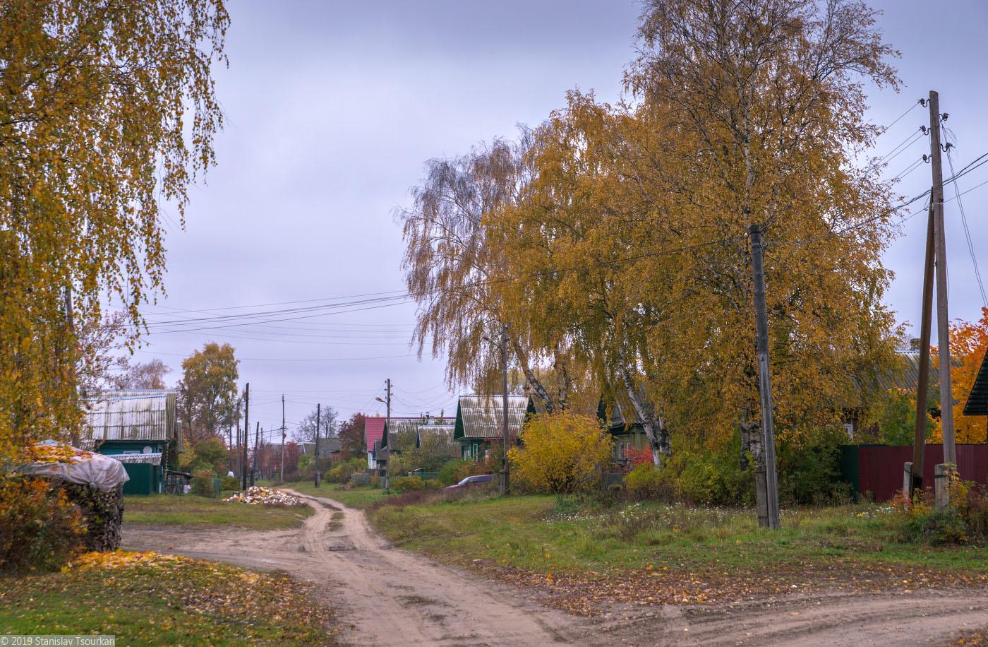 Весьегонск,