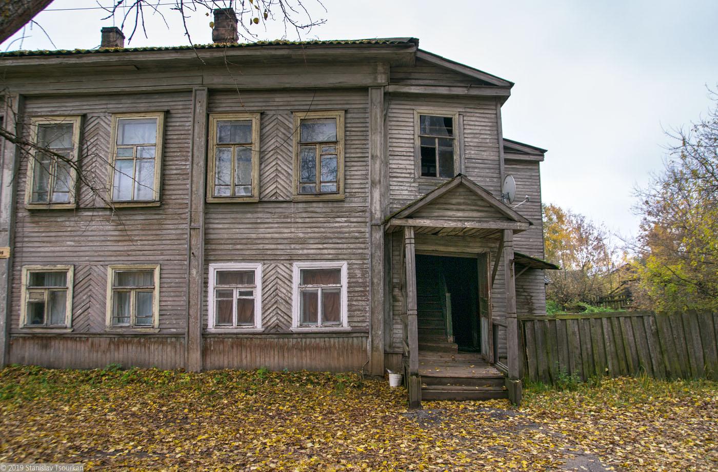 Весьегонск, улица Карла Маркса, старый домик