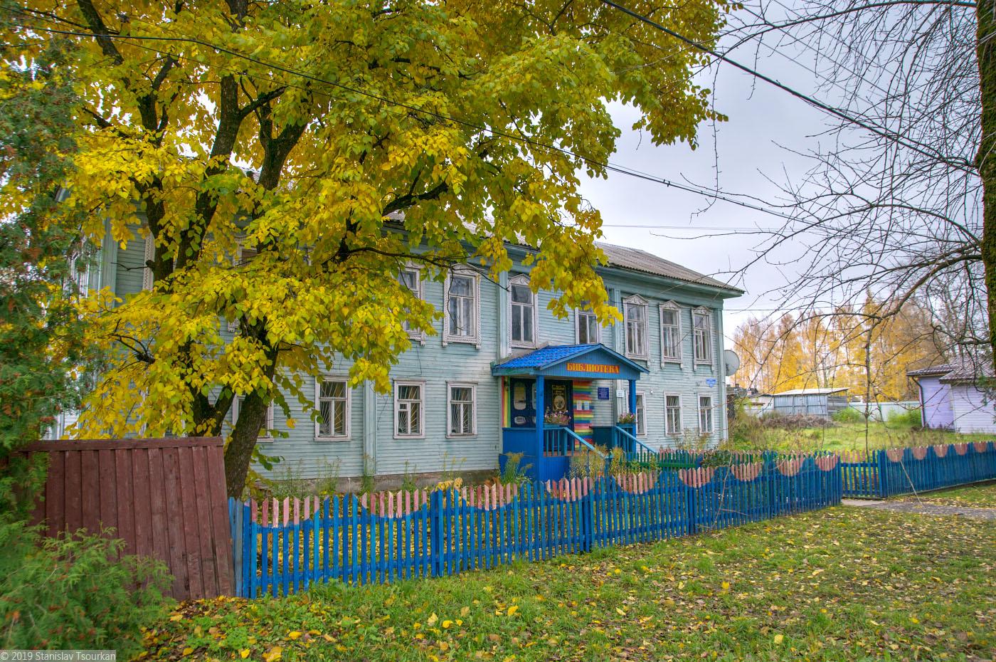 Весьегонск, улица Маркса, библиотека