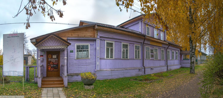 Весьегонск, краеведческий музей, музей, музей рака, улица Карла Маркса