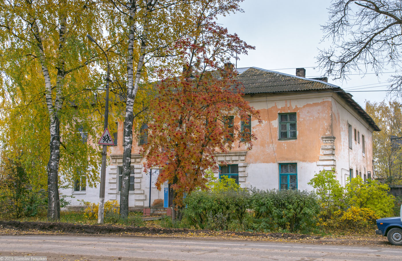 Весьегонск, Тверская область, улица Карла Маркса