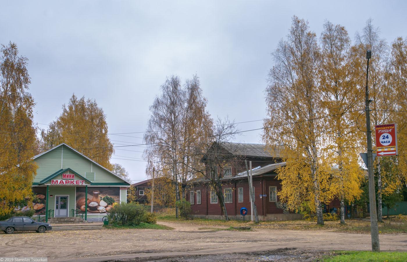 Весьегонск, Тверская область, улица Карла Маркса, круглосуточный магазин, магазин, 24
