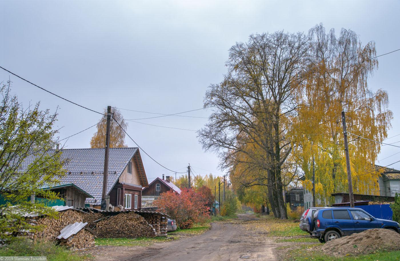 Весьегонск, Тверская область, дрова