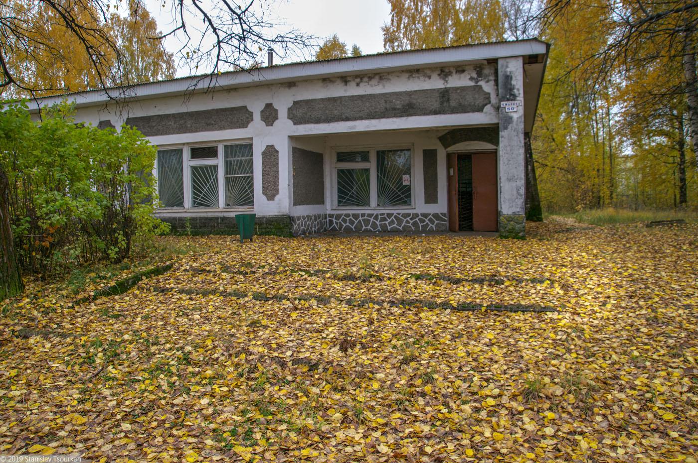 Весьегонск, Тверская область, улица Карла Маркса, столовая