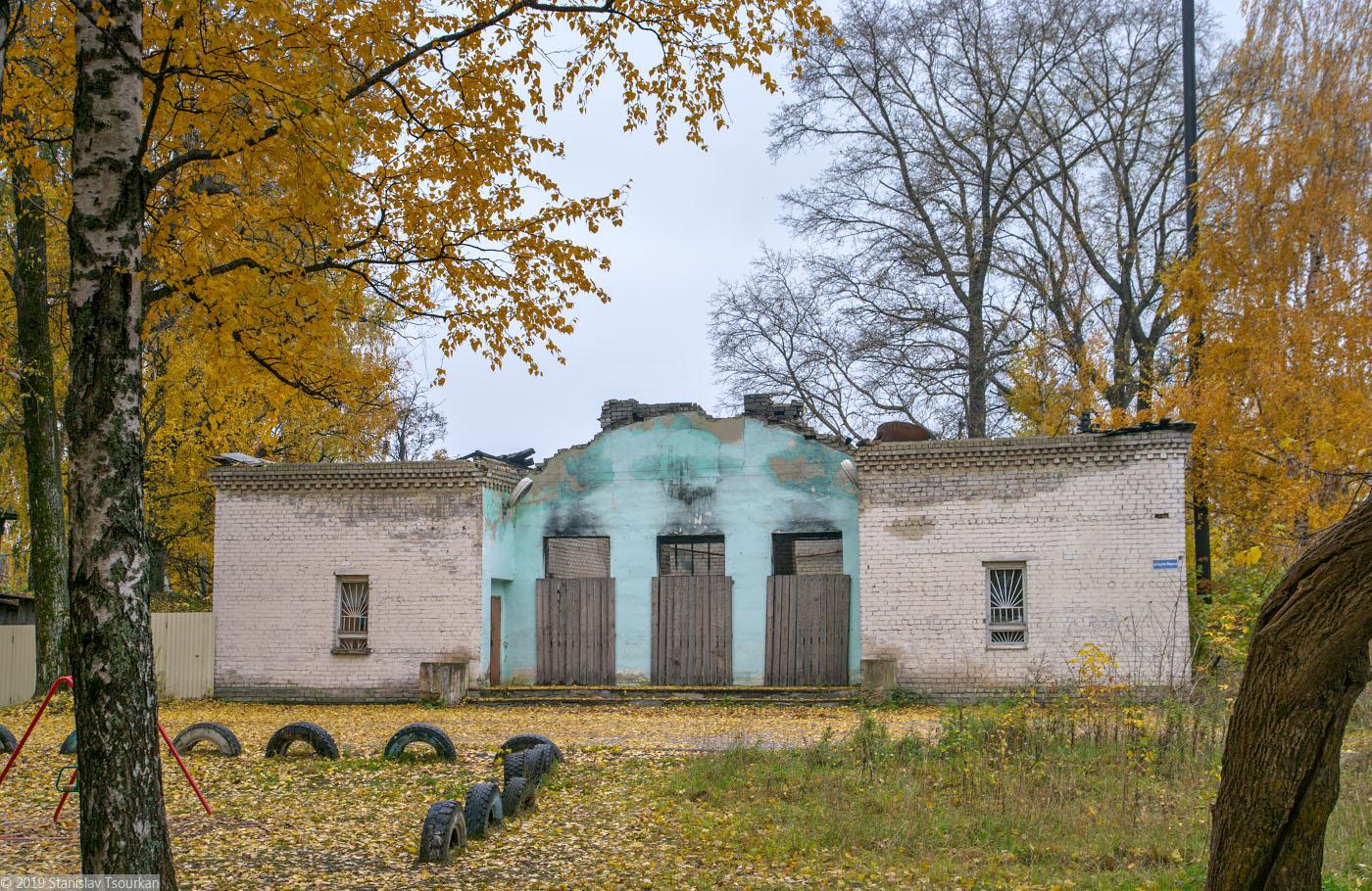 Весьегонск, Тверская область, баня, развалины