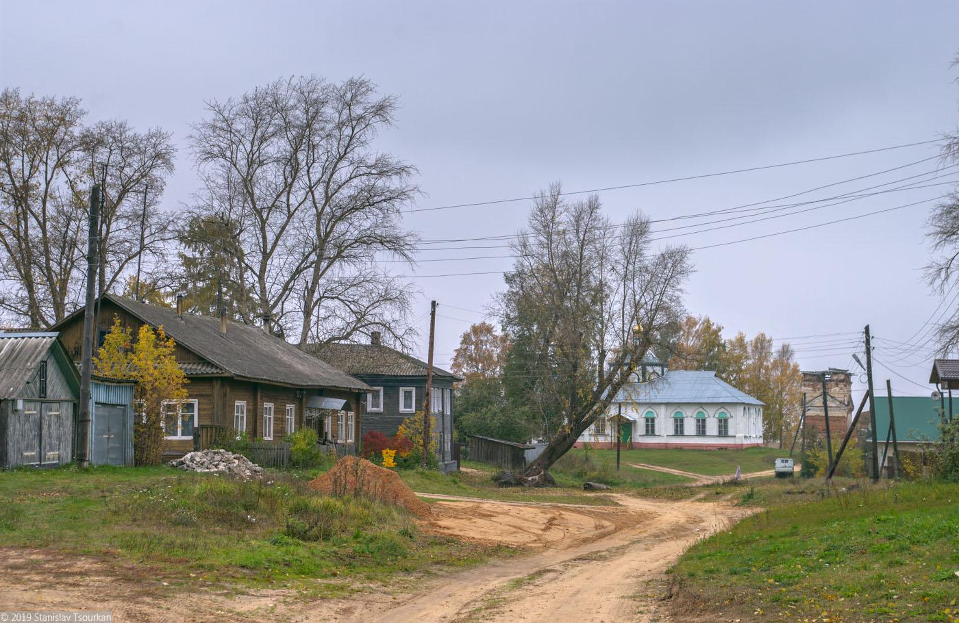 Весьегонск, Тверская область, улица Софьи Перовской