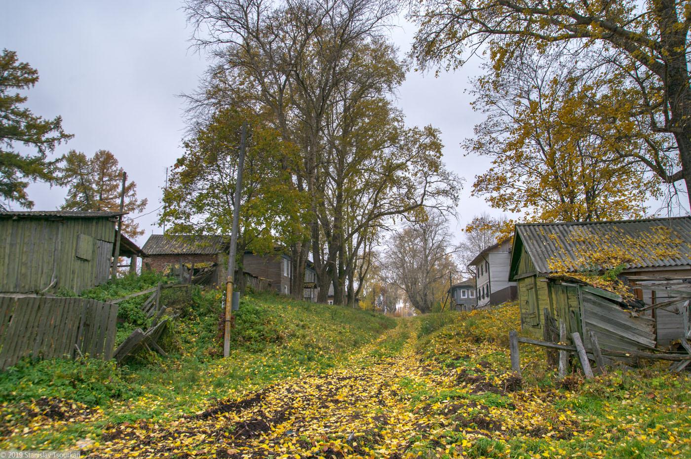 Весьегонск, Тверская область,  улица Вагжанова