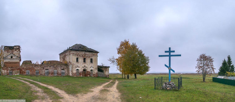 Весьегонск, Тверская область, поклонный крест