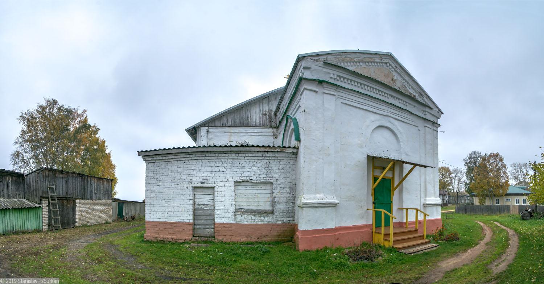 Весьегонск, Тверская область, Троицкая церковь