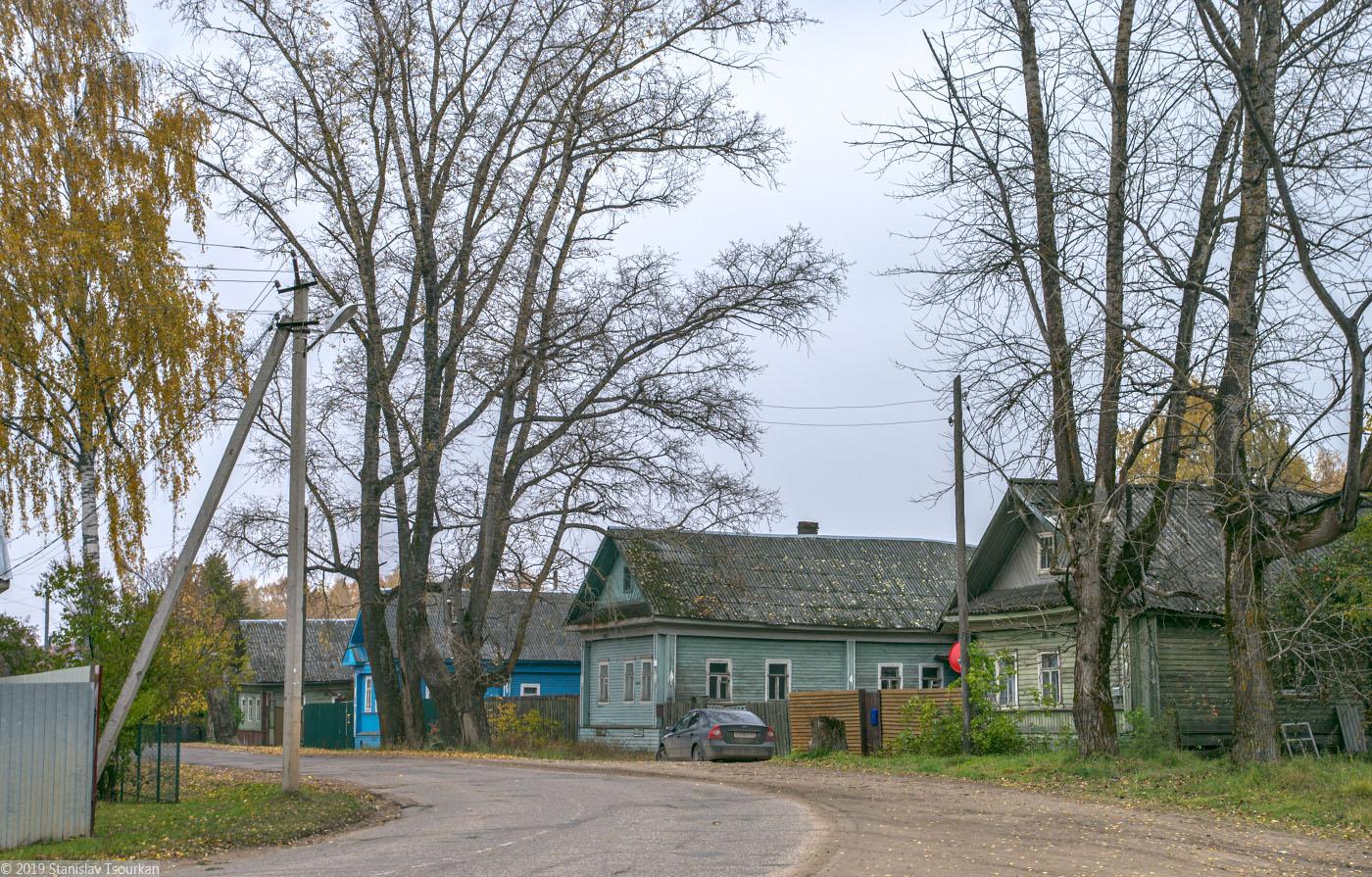 Весьегонск, Тверская область, улица Серова