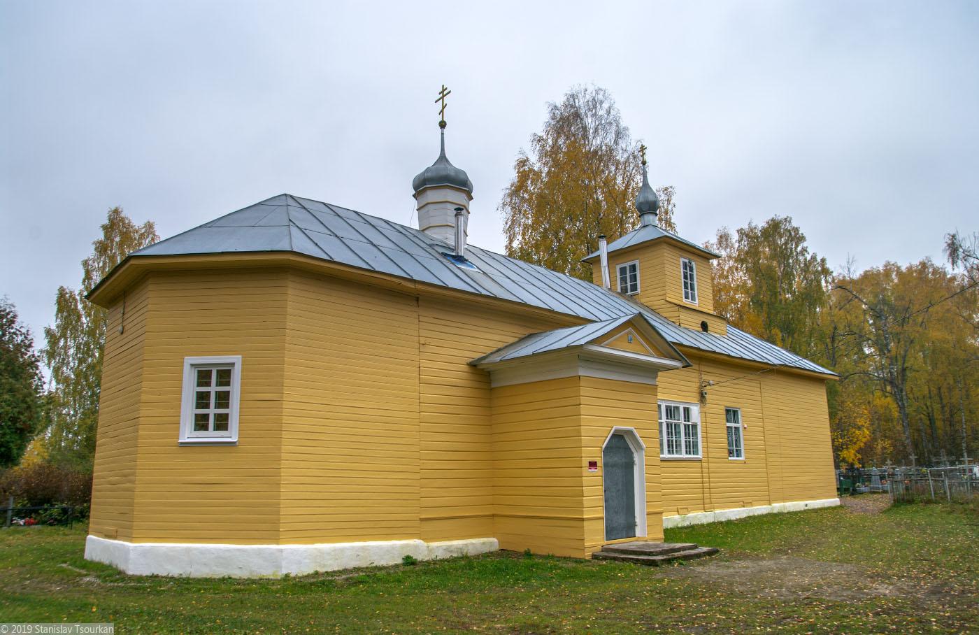 Весьегонск, Тверская область, памятник ВОВ, мемориал