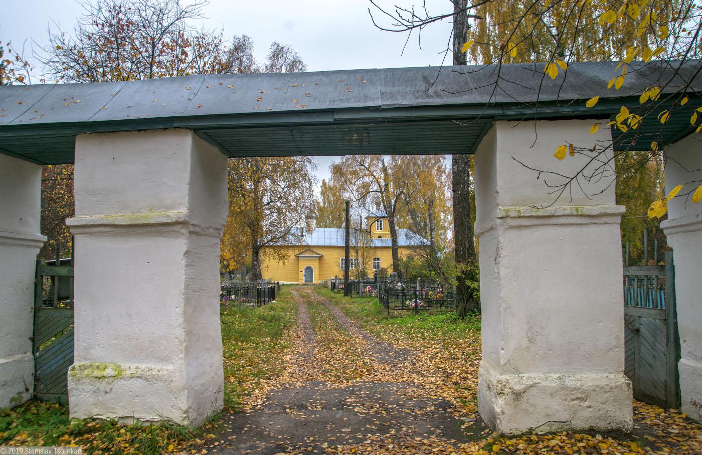 Весьегонск, Тверская область, кладбище, колонны
