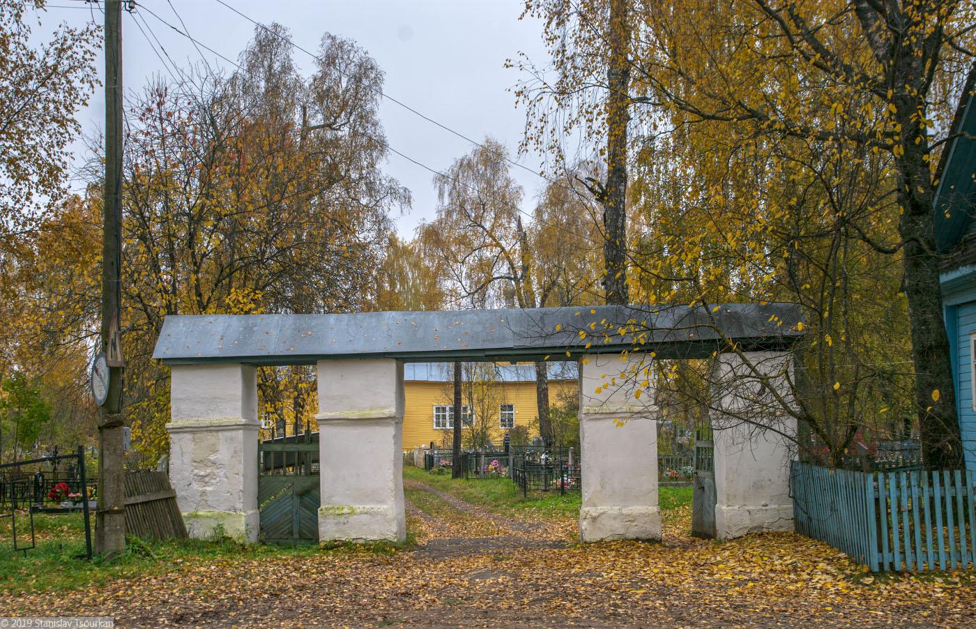 Весьегонск, Тверская область, кладбище