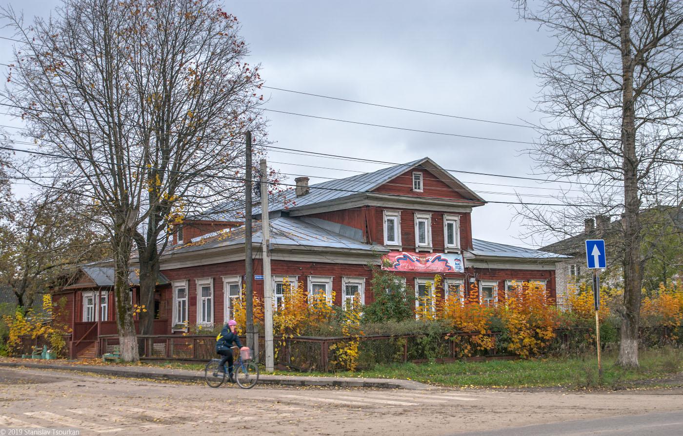 Весьегонск, Тверская область, администрация, городская администрация, особняк