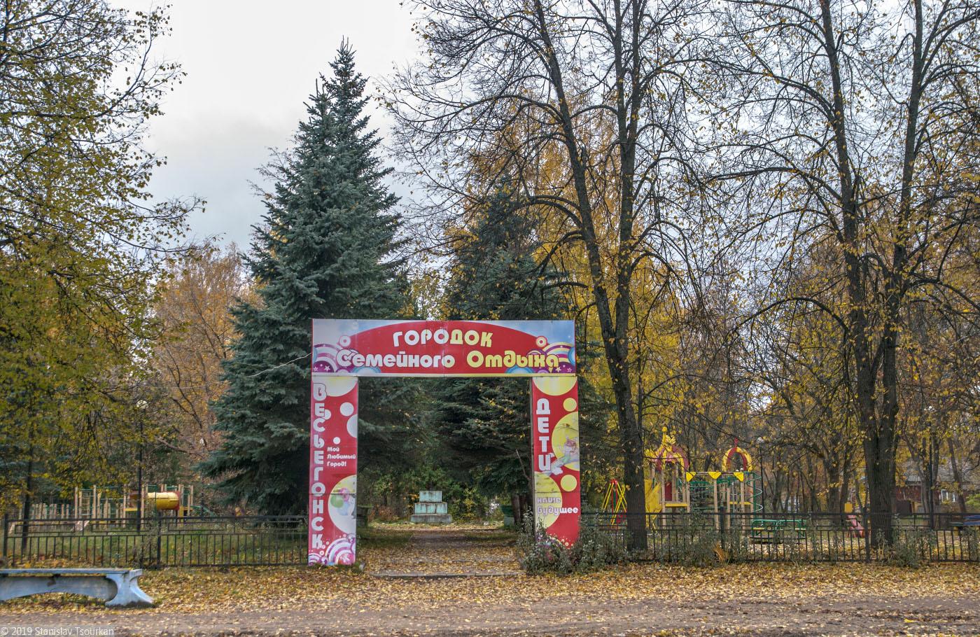 Весьегонск, Тверская область, парк, городской сад