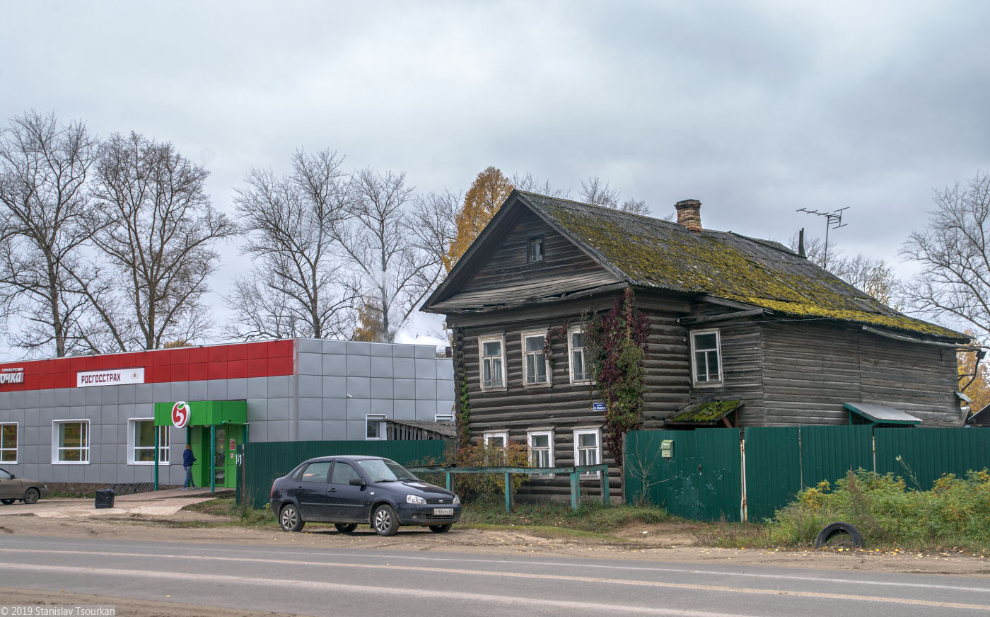 Весьегонск, Тверская область,