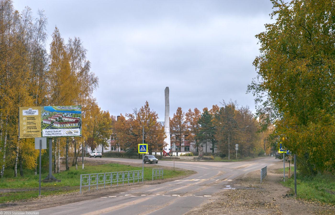 Весьегонск, Тверская область, районная администрация, администрация, мемориал, мемориал ВОВ