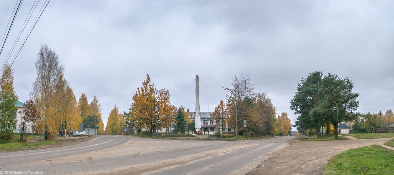 Весьегонск, Тверская область, Коммунистическая улица, улица Карла Маркса