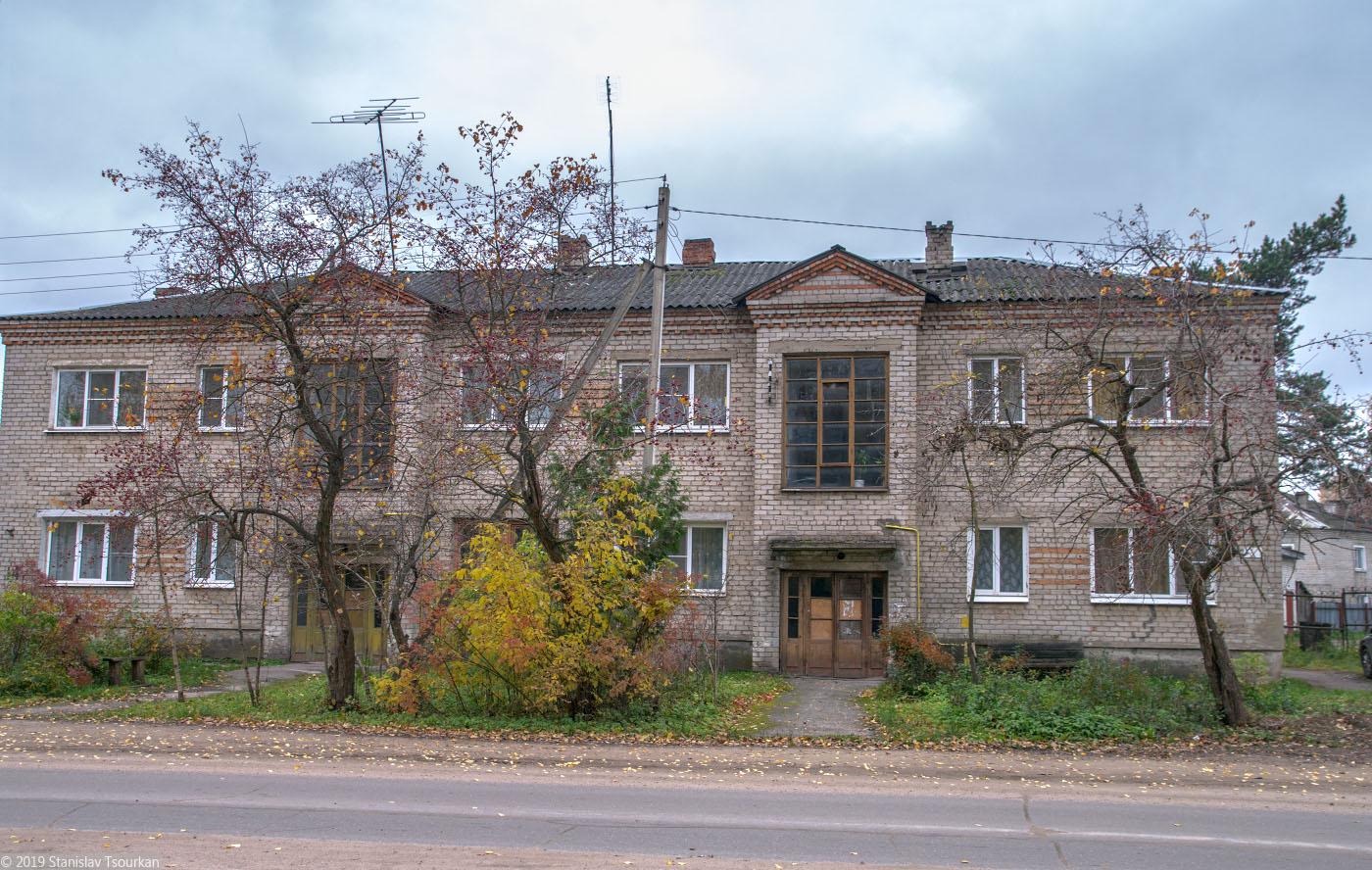 Весьегонск, Тверская область, Коммунистическая улица