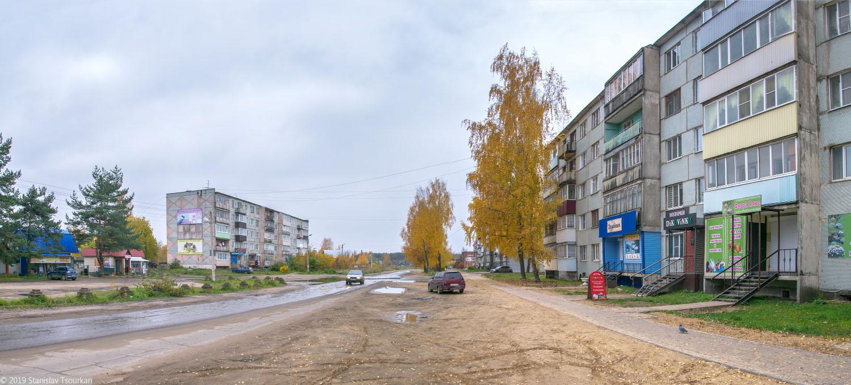 Весьегонск, Тверская область, улица Маркса