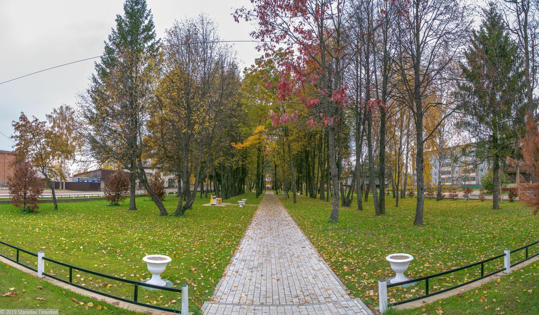 Весьегонск, Тверская область, парк, гостинодворский парк
