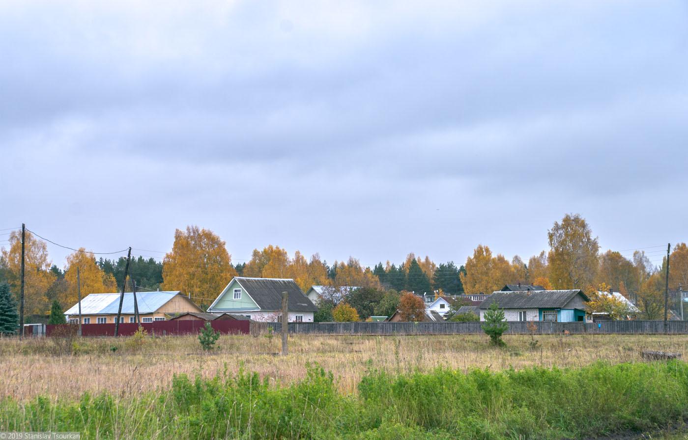 Весьегонск, Тверская область, Живни