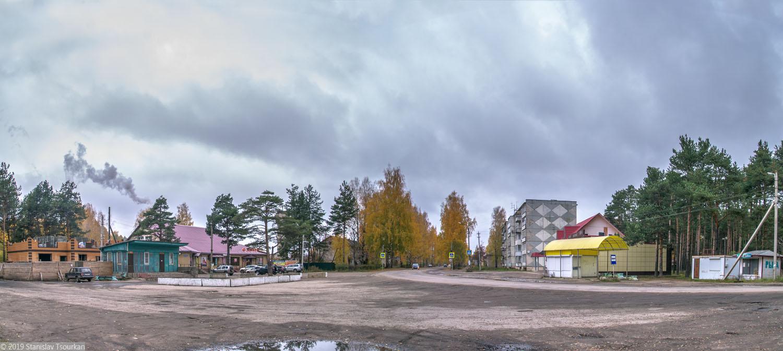 Весьегонск, Тверская область, привокзальная площадь