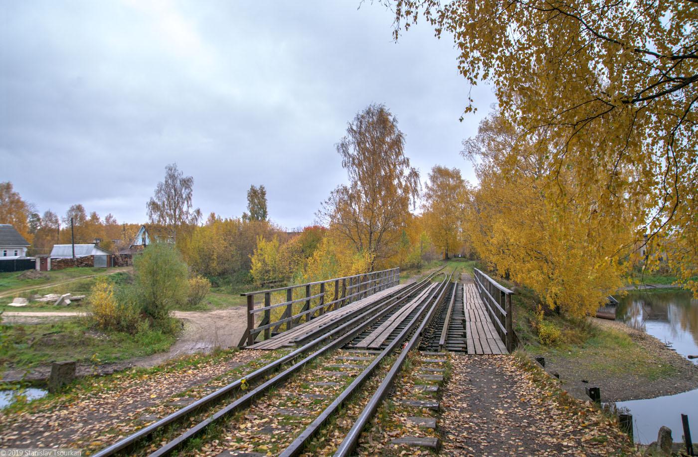 Весьегонск, Тверская область, ж/д, железная дорога, станция Весьегонск, мост, Чухарный ручей