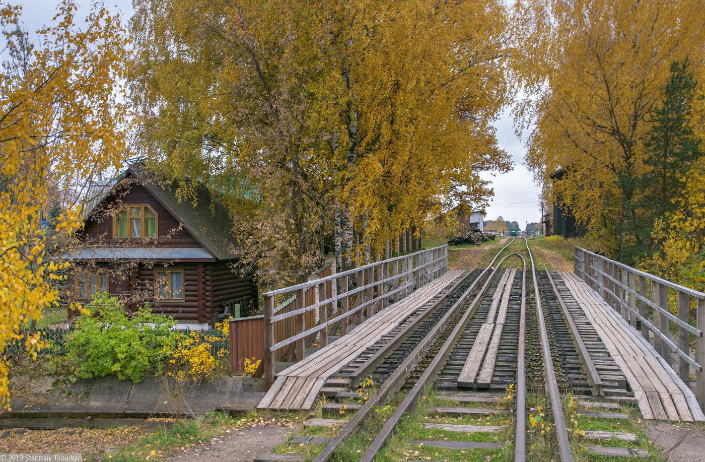Весьегонск, Тверская область, ж/д, железная дорога, станция Весьегонск, мостик, Чухарный ручей
