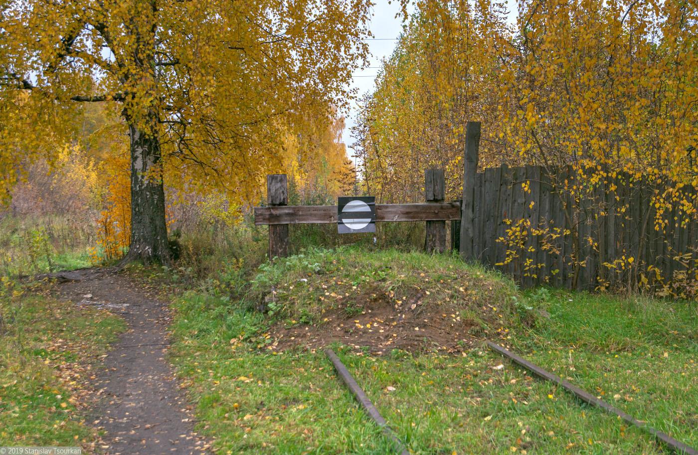 Весьегонск, Тверская область, ж/д, железная дорога, станция Весьегонск, тупик, тупиковая призма