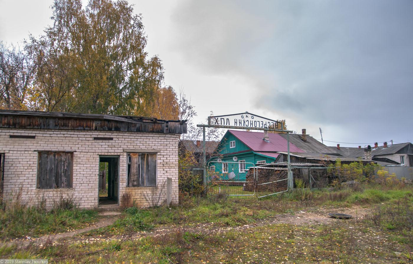 Весьегонск, Тверская область, лпх, леспромхоз, весьегонский лпх