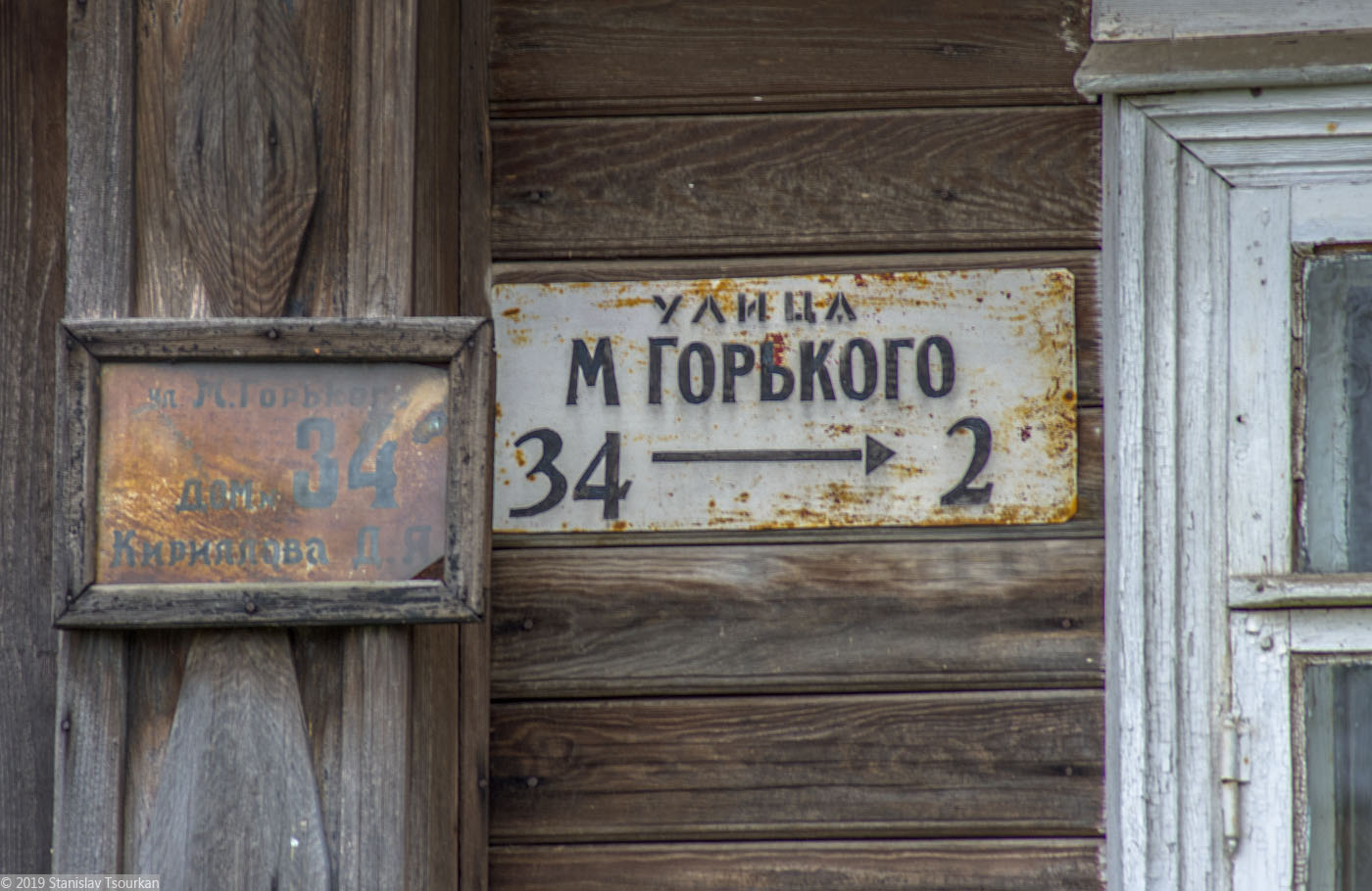 Весьегонск, табличка, указатель, улица Горького