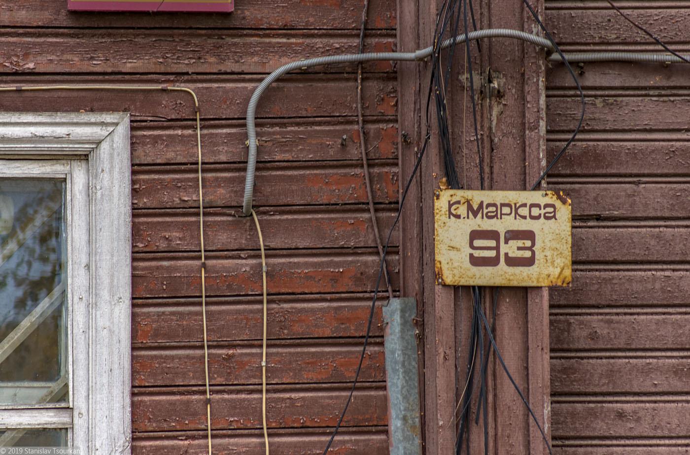 Весьегонск, улица Карла Маркса, 93, табличка, провода, дом
