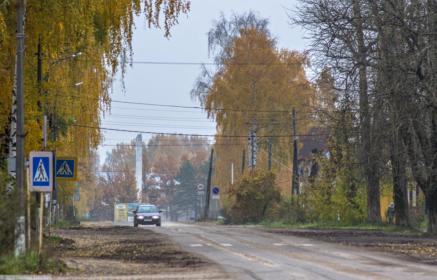 Весьегонск, улица Карла Маркса, мемориал ВОВ, ВОВ