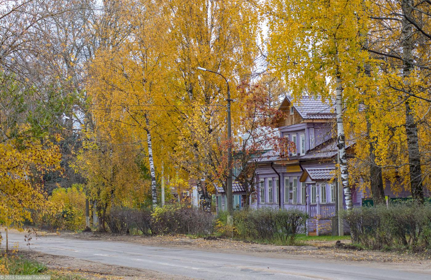 Весьегонск, Тверская область, музей, краеведческий музей