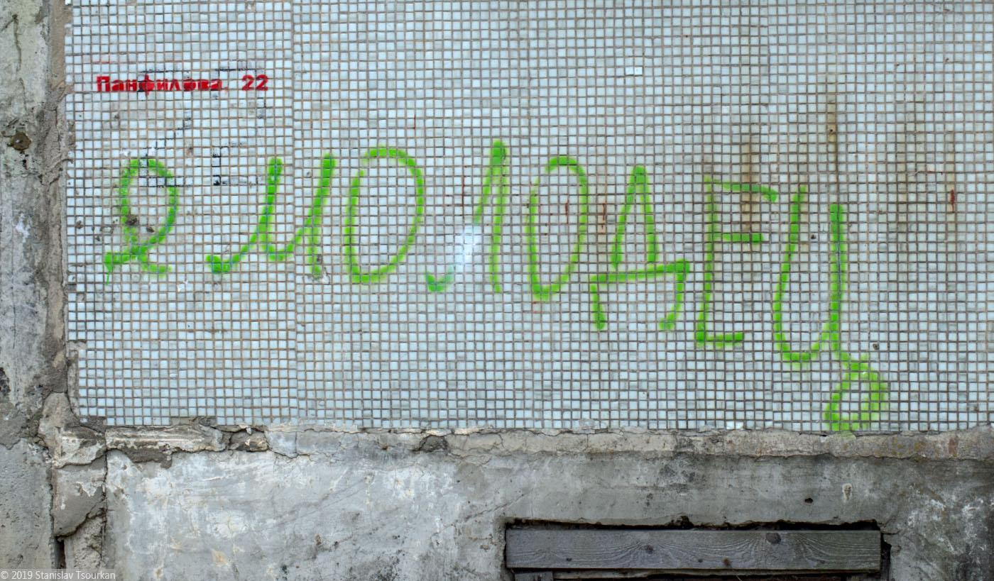 Весьегонск, Тверская область, молодец, самооценка, оптимизм
