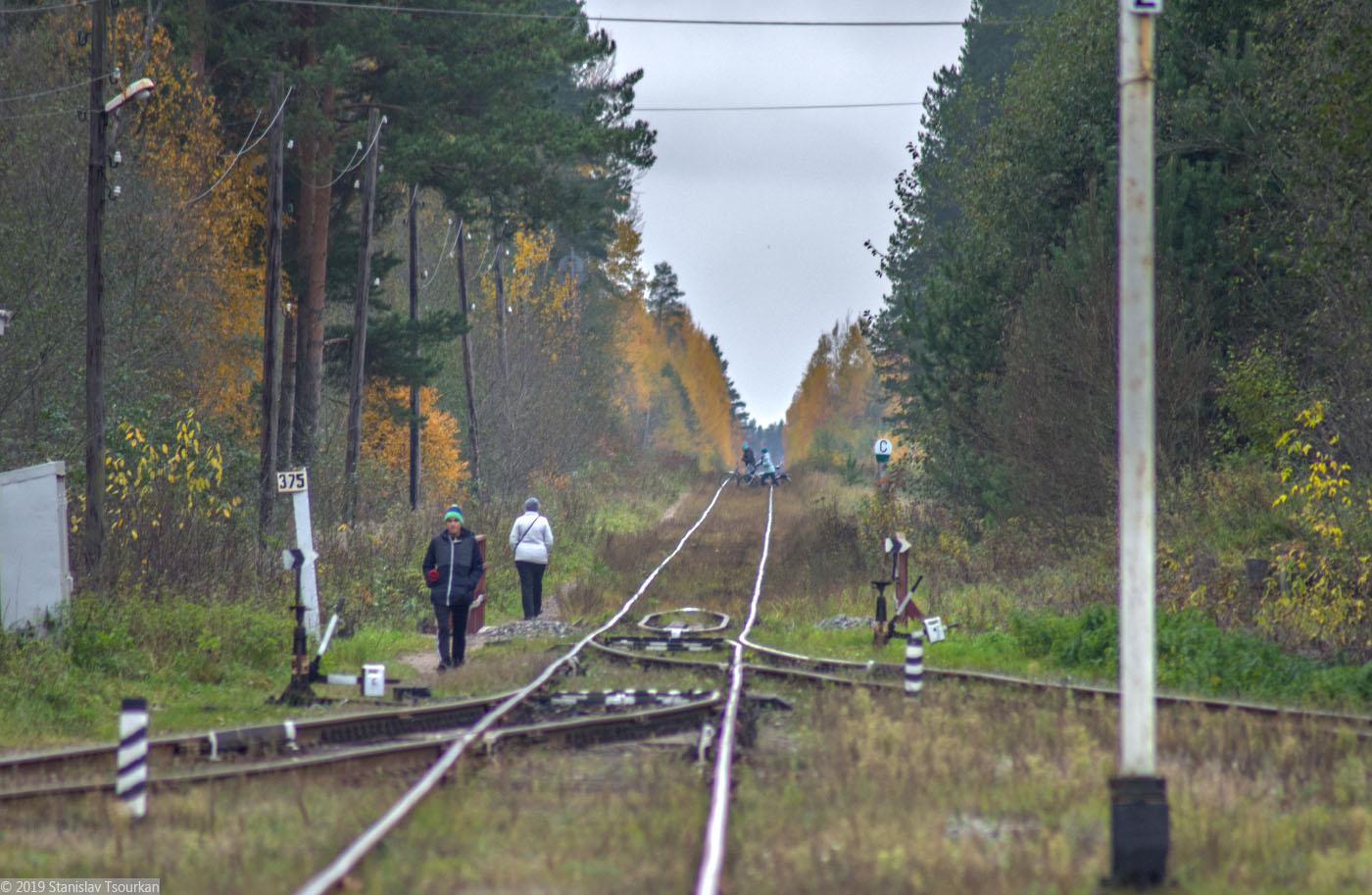 Весьегонск, Тверская область, железная дорога