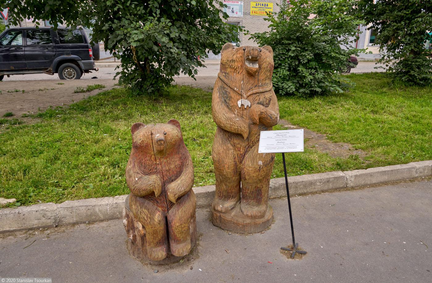 Лахденпохья, Карелия, республика Карелия, Калевала, сквер Калевала, медведи