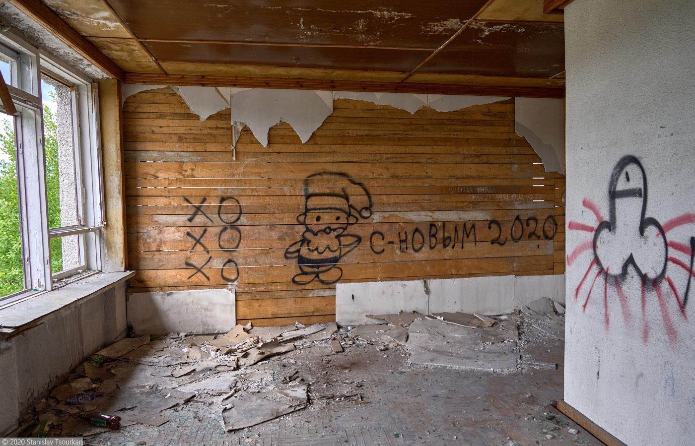 Лахденпохья, Карелия, республика Карелия, дом культуры, член