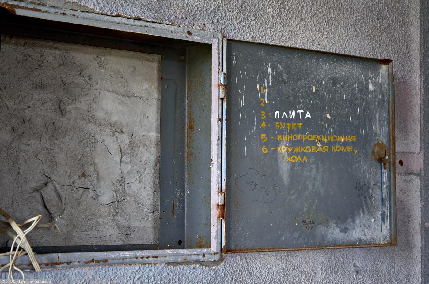Лахденпохья, Карелия, республика Карелия, дом культуры
