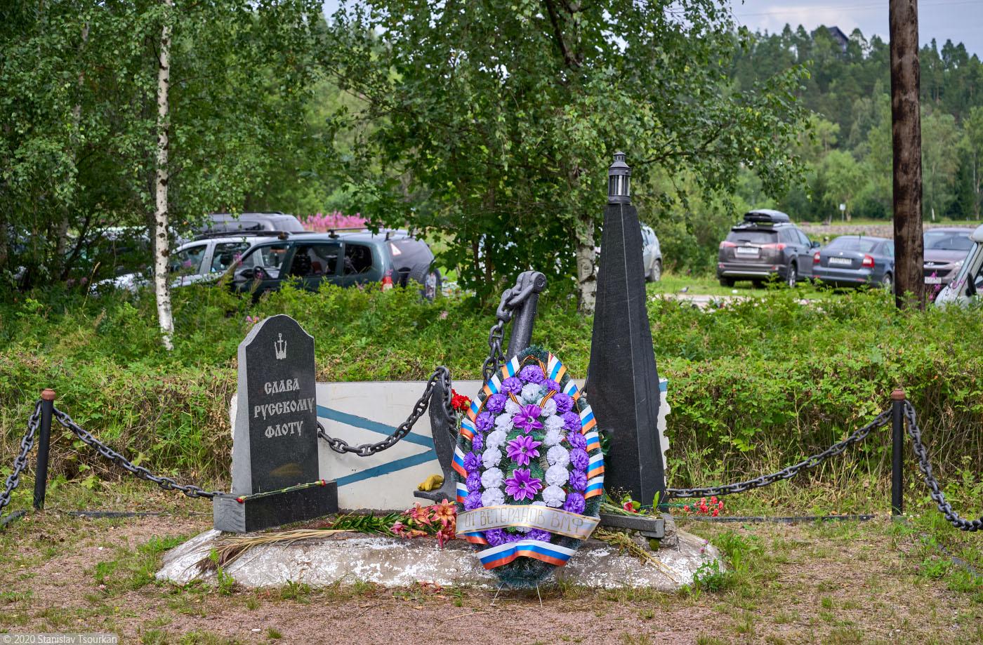 Лахденпохья, Карелия, республика Карелия, Ладожское озеро, слава русскому флоту, памятник