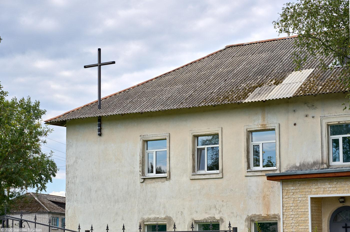 Лахденпохья, Карелия, республика Карелия, лютеранская церковь, лахденпохский приход