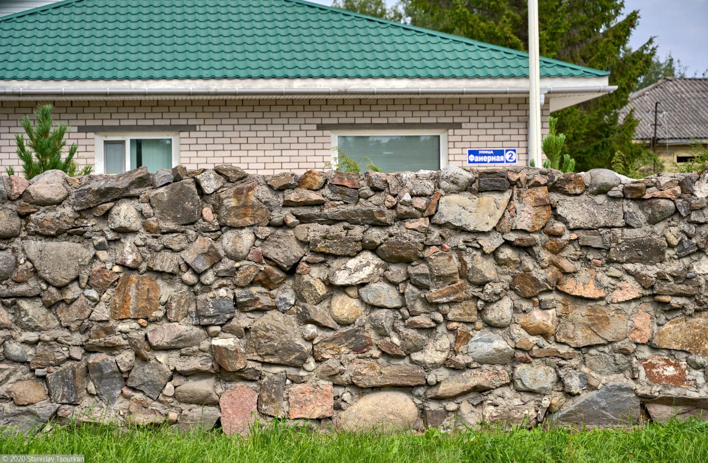 Лахденпохья, Карелия, республика Карелия, фанерная улица, каменный забор