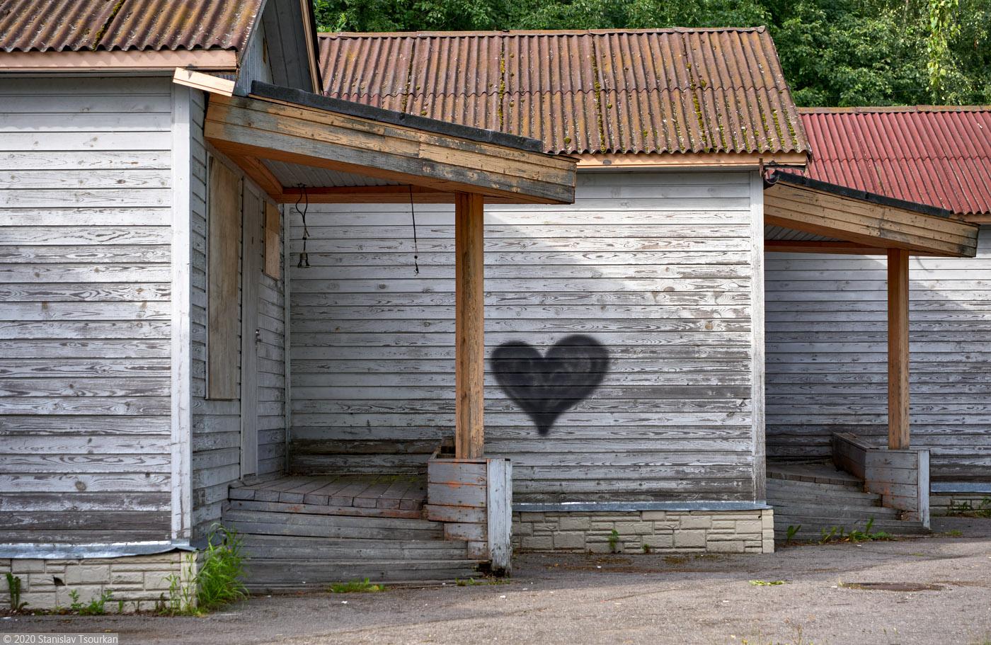 Лахденпохья, Карелия, республика Карелия, Набережная улица, любовь