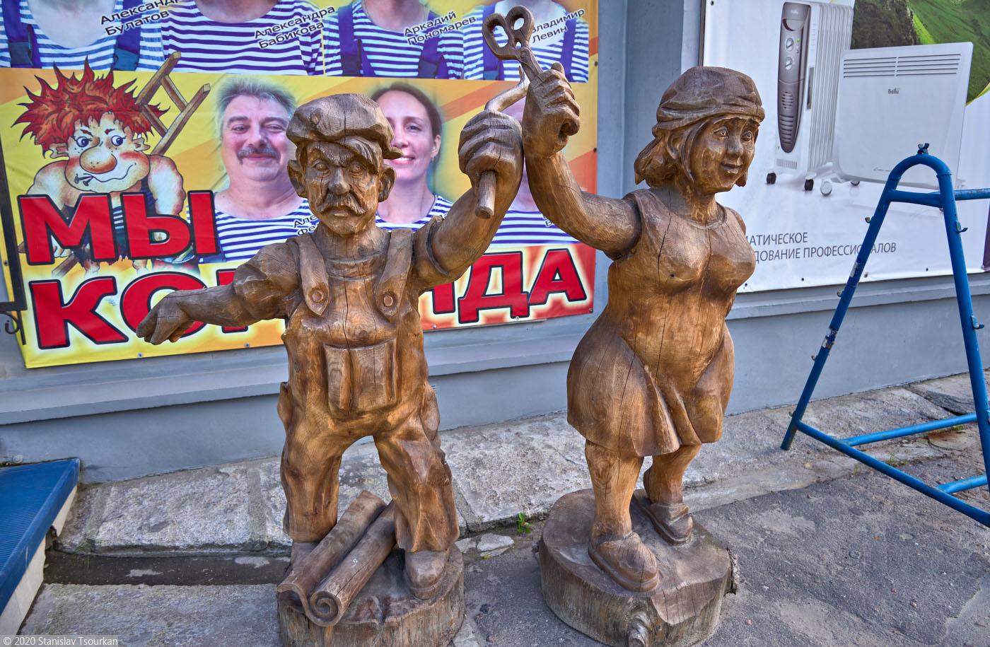 Лахденпохья, Карелия, республика Карелия, рабочий и колхозница, памятник